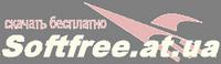 Скачать бесплатно